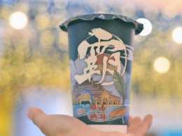 雲南霸王茶姬融了3個億,要與茶顏悅色一爭高下