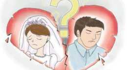 你在婚姻過得還好嗎?