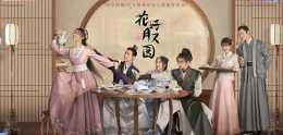 李庚希新劇《花好月又圓》今晚開播,CP互換喜事成雙