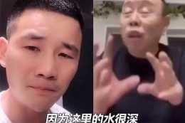 直播把潘長江推到風口浪尖上,潘老師這是咋了?