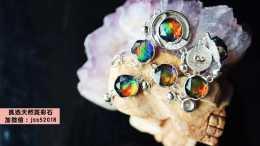 斑彩寶石哪種色彩最好?斑彩寶石需要上萬元嗎?