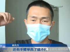 重慶男子踩中井蓋受傷住院,索賠20萬誤工費,高空作業一天一千多
