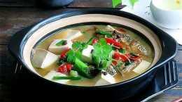 女性適合喝的鯽魚豆腐湯