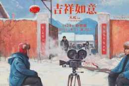 大鵬說這部電影是他沒有邁過的坎兒